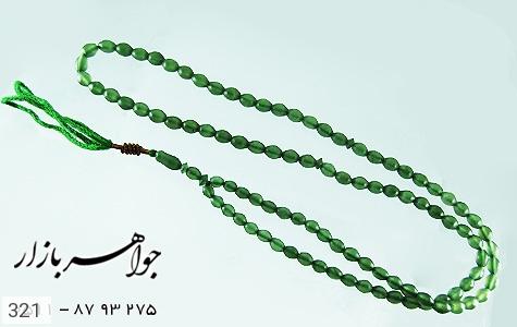 تسبیح شاه مقصود 101 دانه ای مرغوب - تصویر 4