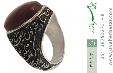 انگشتر عقیق یمن لوکس قلم زنی وان یکاد هنر دست استاد هشتم - کد 3213