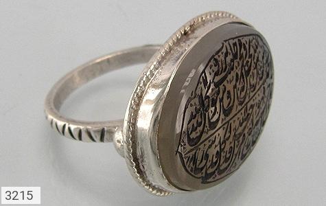 انگشتر عقیق حکاکی و من یتق الله رکاب دست ساز - عکس 1