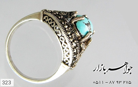 انگشتر فیروزه نیشابوری - تصویر 2