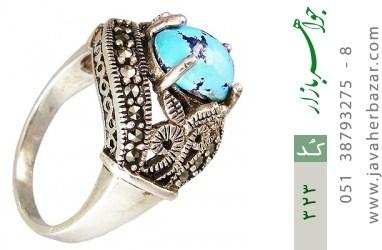 انگشتر فیروزه نیشابوری - کد 323