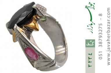انگشتر یاقوت و زبرجد رکاب دست ساز - کد 3234