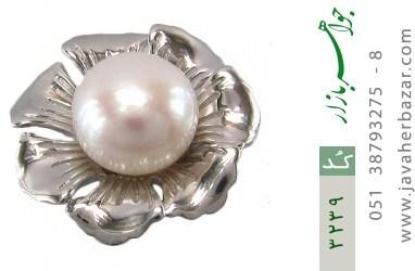 مدال مروارید گل زنانه - کد 3239