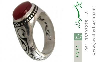انگشتر عقیق یمن رکاب دست ساز - کد 3241