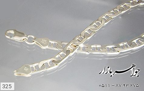 دستبند نقره ایتالیایی سنگین - تصویر 4
