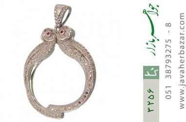 مدال نقره طرح بوسه زنانه - کد 3256