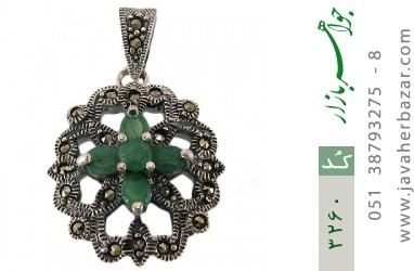 مدال زمرد درشت طرح ریحان زنانه - کد 3260