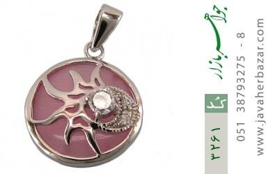 مدال مون استون طرح مهرسا زنانه - کد 3261