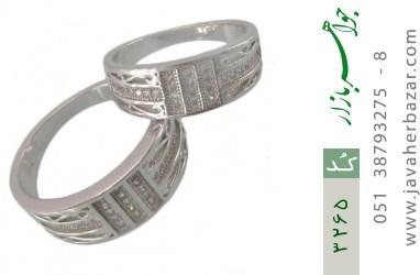 حلقه ازدواج نقره طرح همدم - کد 3265