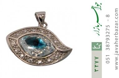 مدال نقره چشم زخم درشت زنانه - کد 3277