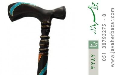 عصا کهربا و صدف و فیروزه فریم دست ساز - کد 3282