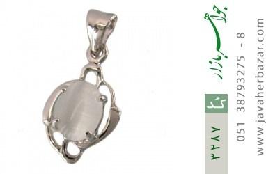 مدال مون استون طرح لعیا زنانه - کد 3287