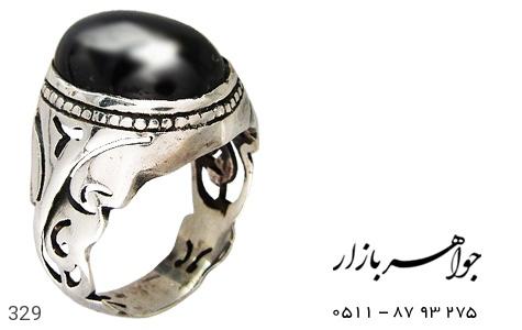 انگشتر نقره حکاکی یا علی یا محمد ص - عکس 1