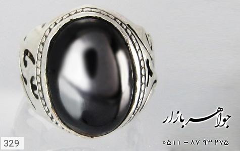 انگشتر نقره حکاکی یا علی یا محمد ص - عکس 3