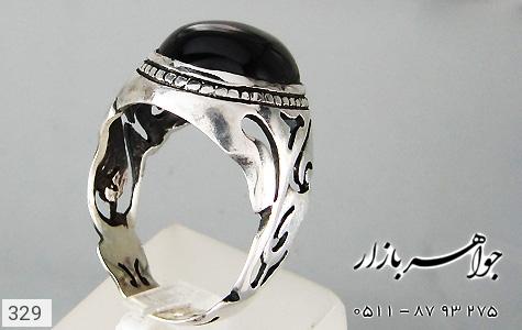 انگشتر نقره حکاکی یا علی یا محمد ص - تصویر 4