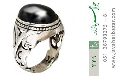 انگشتر نقره حکاکی یا علی یا محمد ص - کد 329