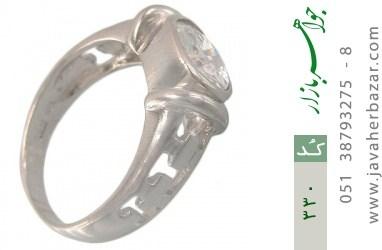 انگشتر نقره طرح الماس نشان - کد 330