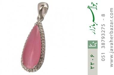 مدال مون استون طرح خرم زنانه - کد 3306