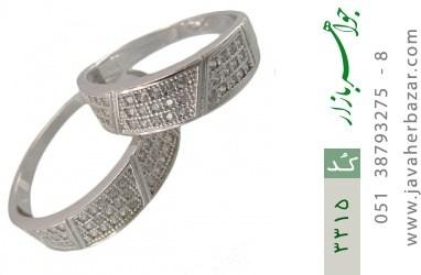 حلقه ازدواج نقره طرح شبنم - کد 3315