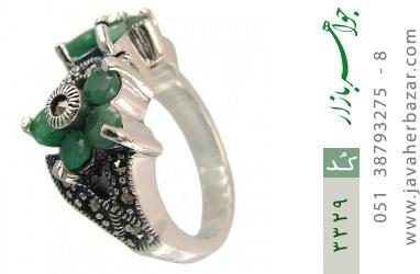 انگشتر زمرد طرح پگاه زنانه - کد 3329