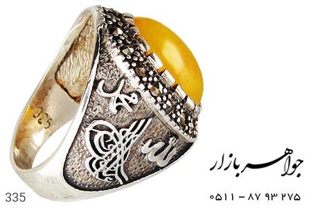 انگشتر عقیق قلم زنی محمد الله - عکس 1