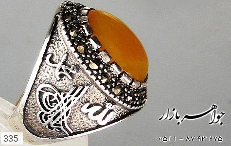 انگشتر عقیق قلم زنی محمد الله - عکس 3