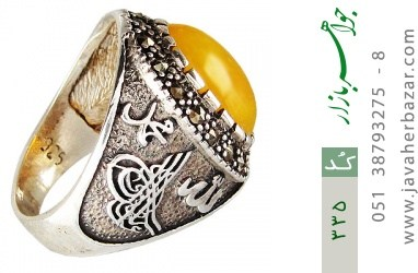 انگشتر عقیق قلم زنی محمد الله - کد 335