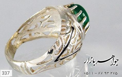 انگشتر عقیق سبز مردانه - تصویر 2