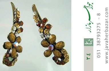 گل سر جفتی زنانه - کد 34