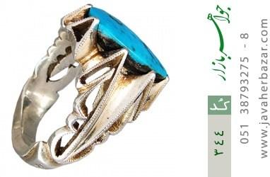 انگشتر فیروزه لوکس رکاب دست ساز - کد 344