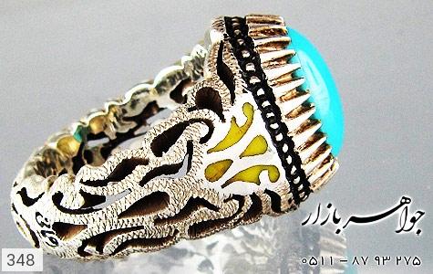 انگشتر فیروزه نیشابوری لوکس رکاب دست ساز - تصویر 2