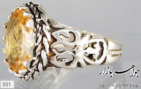 انگشتر سیترین درشت مردانه - تصویر 4