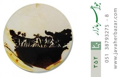 نگین تک عقیق شجر دایره طرح جنگل - کد 352
