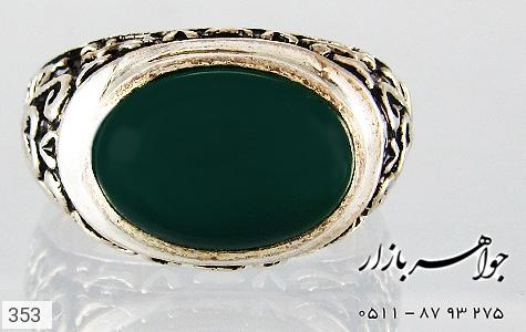 انگشتر عقیق سبز - تصویر 2