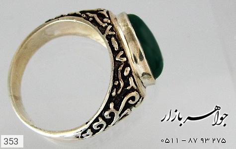 انگشتر عقیق سبز - عکس 3