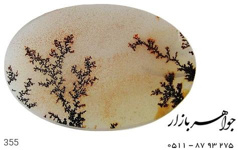 نگین تک عقیق شجر طرح شاخه درخت - عکس 1