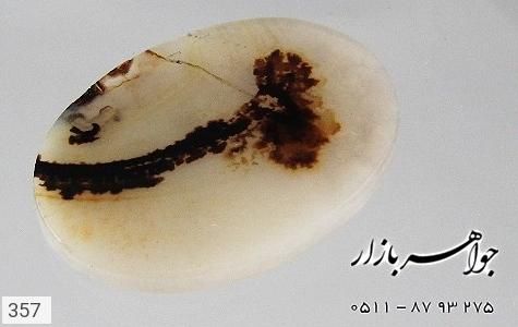 نگین تک عقیق شجر طرح نخل - تصویر 2