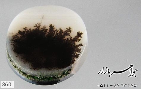 نگین تک عقیق شجر طرح جنگل - تصویر 2