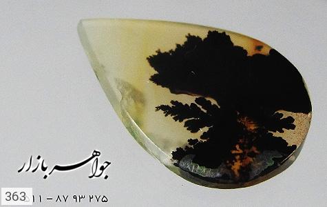 نگین تک عقیق شجر طرح درخت و برکه - تصویر 4