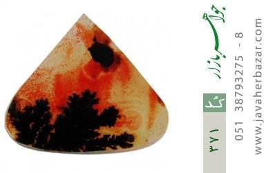 نگین تک عقیق شجر طرح غروب جنگل - کد 371