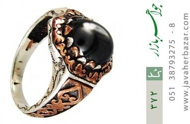 انگشتر نقره ترک طرح سیاه قلم مردانه - کد 372