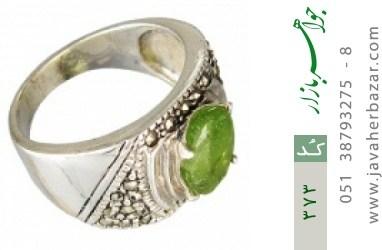 انگشتر زبرجد درشت مردانه - کد 373