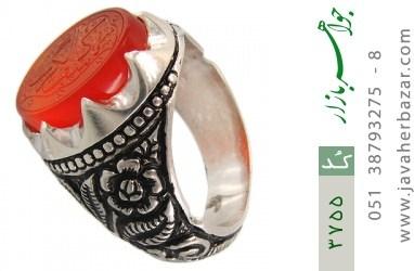 انگشتر عقیق یمن لوکس حکاکی یا کاشف الکرب استاد عبد - کد 3755
