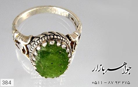 انگشتر زبرجد درشت مردانه - تصویر 2