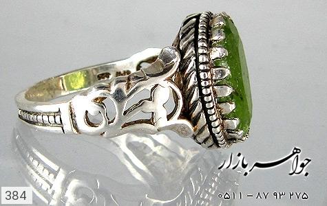 انگشتر زبرجد درشت مردانه - عکس 3