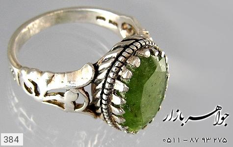 انگشتر زبرجد درشت مردانه - تصویر 4