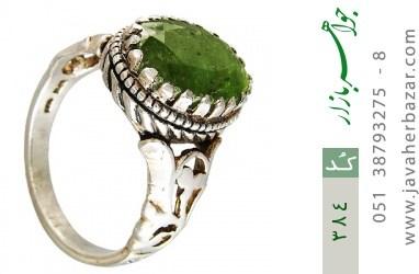 انگشتر زبرجد درشت مردانه - کد 384