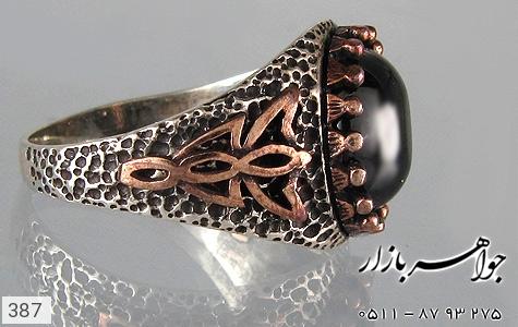 انگشتر نقره طرح سیاه قلم مردانه - عکس 3