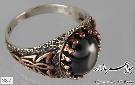 انگشتر نقره طرح سیاه قلم مردانه - تصویر 4