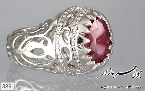انگشتر یاقوت رکاب دست ساز - تصویر 2